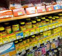 Vitamins in store