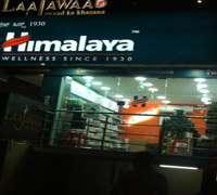 Himalaya Wellness Store
