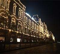 GUM shopping mall faces Red Square
