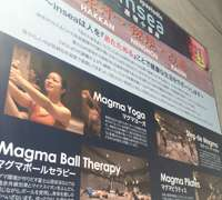 Magma exercise is popular in Tokyo