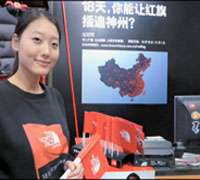 The North Face brand activation in Shanghai